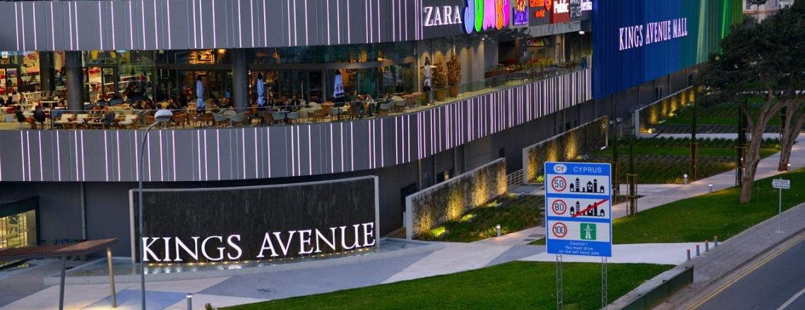 Афиша комплекса Kings Avenue Mall