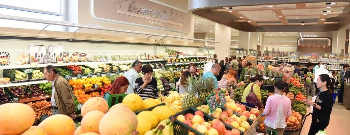 Гипермаркет AlphaMega Latsia в Никосии