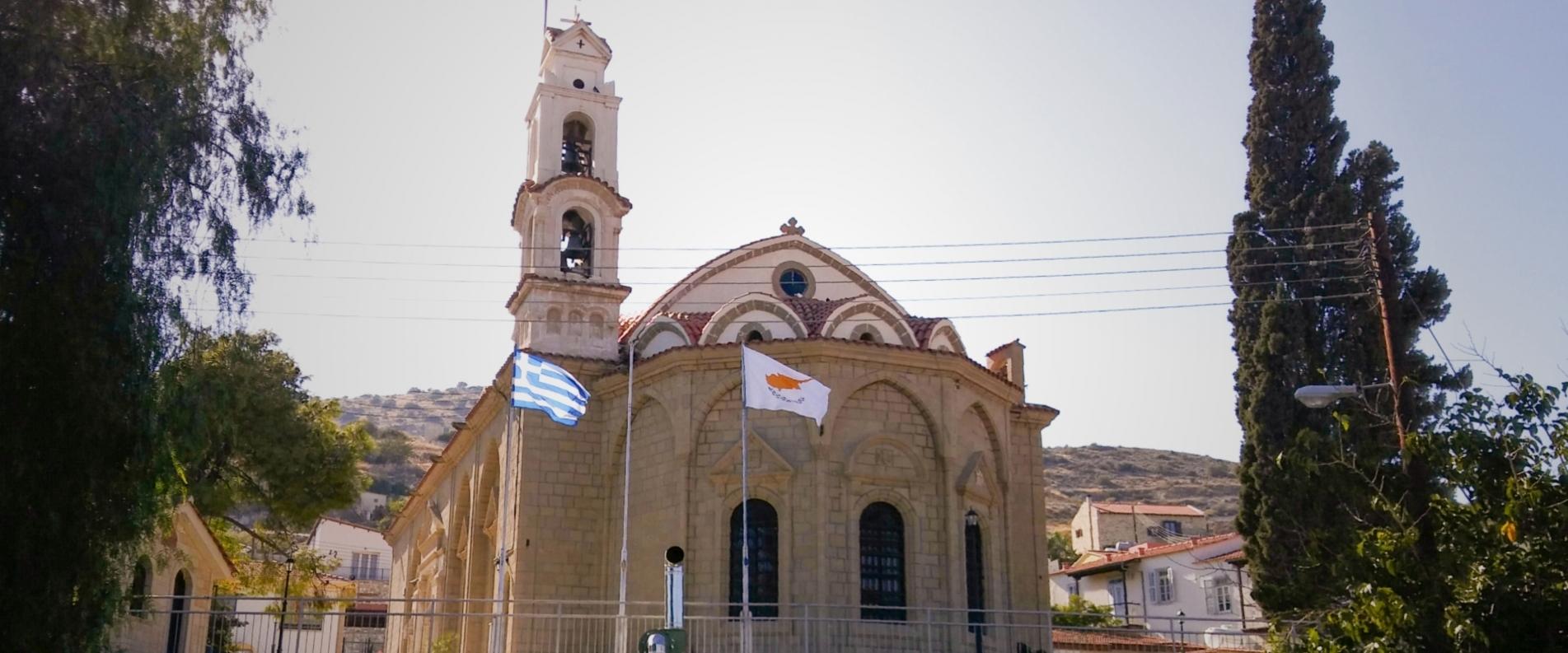 Калавасос и его окрестности